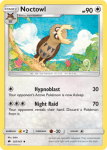 Sun and Moon Burning Shadows card 107