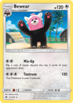 Sun and Moon Burning Shadows card 111