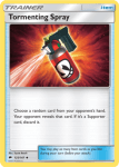 Sun and Moon Burning Shadows card 125