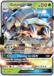 Sun and Moon Burning Shadows card 17