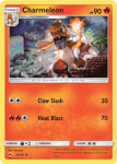 Sun and Moon Burning Shadows card 19