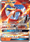 Sun and Moon Burning Shadows card 21