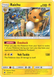 Sun and Moon Burning Shadows card 41