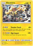Sun and Moon Burning Shadows card 43
