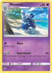 Sun and Moon Burning Shadows card 60