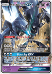Sun and Moon Burning Shadows card 63