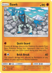 Sun and Moon Burning Shadows card 72