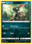 Sun and Moon Burning Shadows card 85