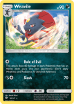 Sun and Moon Burning Shadows card 86