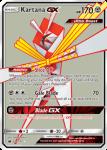 Sun and Moon Crimson Invasion card 106