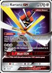Sun and Moon Crimson Invasion card 70