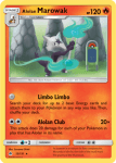 Sun and Moon Forbidden Light card 12