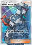 Sun and Moon Forbidden Light card 131