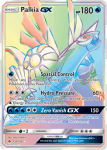 Sun and Moon Forbidden Light card 132