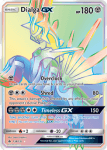 Sun and Moon Forbidden Light card 138