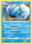 Sun and Moon Forbidden Light card 26
