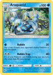 Sun and Moon Forbidden Light card 33