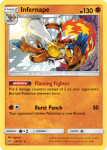 Sun and Moon Forbidden Light card 59