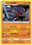 Sun and Moon Forbidden Light card 62