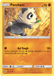 Sun and Moon Forbidden Light card 65