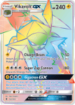 Sun and Moon Guardians Rising card 152