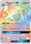 Sun and Moon Guardians Rising card 157
