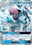 Sun and Moon Guardians Rising card 22