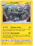 Sun and Moon Guardians Rising card 41