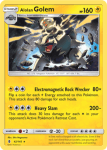 Sun and Moon Guardians Rising card 42