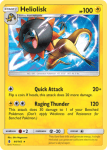 Sun and Moon Guardians Rising card 44