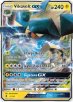 Sun and Moon Guardians Rising card 45