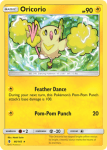 Sun and Moon Guardians Rising card 46