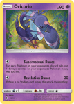 Sun and Moon Guardians Rising card 56