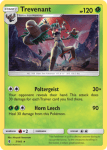 Sun and Moon Guardians Rising card 7