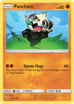 Sun and Moon Guardians Rising card 72