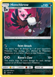 Sun and Moon Guardians Rising card 79
