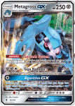 Sun and Moon Guardians Rising card 85