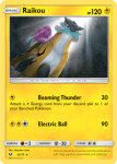 Sun and Moon Shining Legends card 32