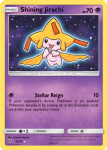 Sun and Moon Shining Legends card 42