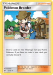 Sun and Moon Shining Legends card 63