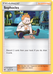 Sun and Moon Shining Legends card 65