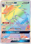 Sun and Moon Shining Legends card 77