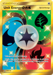 Sun and Moon Ultra Prism card 170