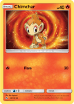 Sun and Moon Ultra Prism card 20