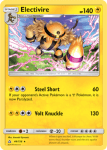 Sun and Moon Ultra Prism card 44