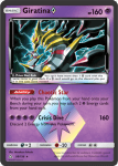 Sun and Moon Ultra Prism card 58