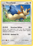 Sun and Moon card 105