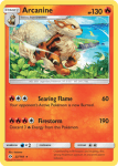 Sun and Moon card 22