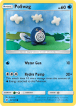 Sun and Moon card 30