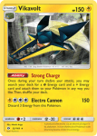 Sun and Moon card 52